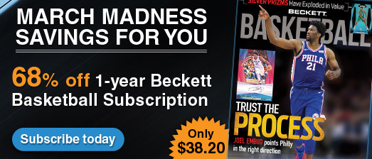 Basketball Print Subscription Offer