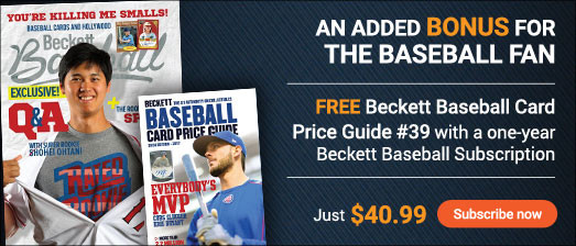 Baseball Subscriptions Offer